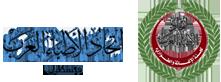 إتحاد أطباء العرب