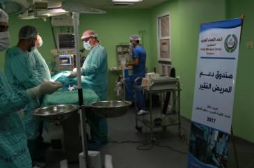الأطباء العرب يطلق مشروعاً لدعم المريض الفقير