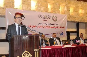أطباء العرب يختتم مشروع تعزيز الوعي الصحي للطالبات في المدارس