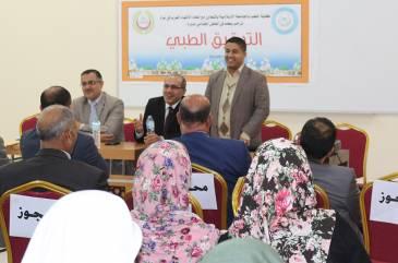 الأطباء العرب يختتم مشروع تنمية المهارات الفنية للكوادر الصحية