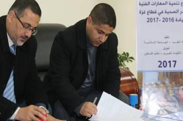 عقد اجتماع بين اتحاد الأطباء العرب والكلية الطب - الجامعة السلامية