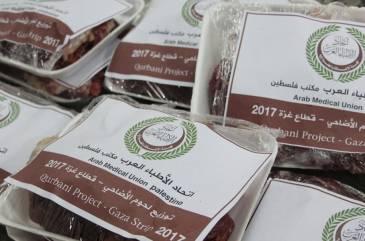 الأطباء العرب يختتم مشروع الأضاحي