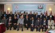 الامانة العامة لاتحاد الاطباء العرب تعقد المؤتمر السنوي للاتحاد بغزة برعاية وزارة الصحة
