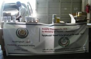 توريد حليب علاجي لصالح وزارة الصحة