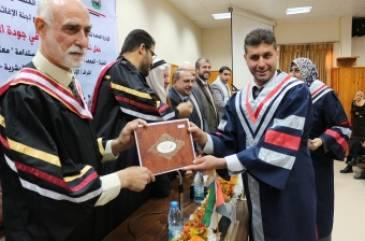 اتحاد الأطباء العرب يكرم دفعة جديدة من طلبة الدبلوم المهني