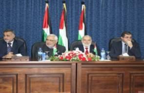 وفد الامانة العامة يزور مجلس الوزارء بغزة والجامعة الاسلامية
