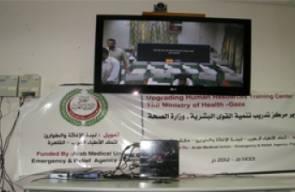 توريد جهاز فيديو  كونفرانس للادارة العامة لتنمية  القوى البشرية - بوزارة الصحة