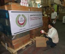 توريد أصناف مختلفة من الحليب العلاجي لصالح وزارة الصحة الفلسطينية - مشروع متجدد
