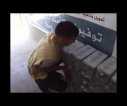اتحاد الأطباء العرب  | مشروع توفير وحدات إنارة آمنة لمنازل الفقراء في قطاع غزة - شتاء 2015