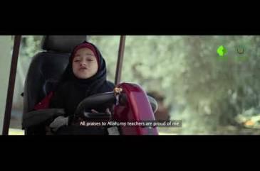 ريهام نموذج للتحدي والصمود / اتحاد الأطباء العرب - مكتب فلسطين