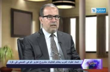 اتحاد اطباء العرب يختتم قعاليات مشروع تعزيز الوعي الصحي في غزة