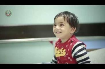 عملية الطفل مصعب / اتحاد الأطباء العرب - فلسطين