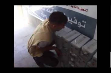 اتحاد الأطباء العرب    مشروع توفير وحدات إنارة آمنة لمنازل الفقراء في قطاع غزة - شتاء 2015