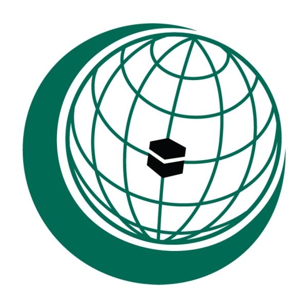 منظمة التعاون الإسلامية