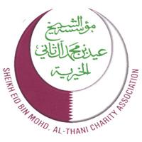 مؤسسة الشيخ عيد بن محمد آل ثاني الخيرية
